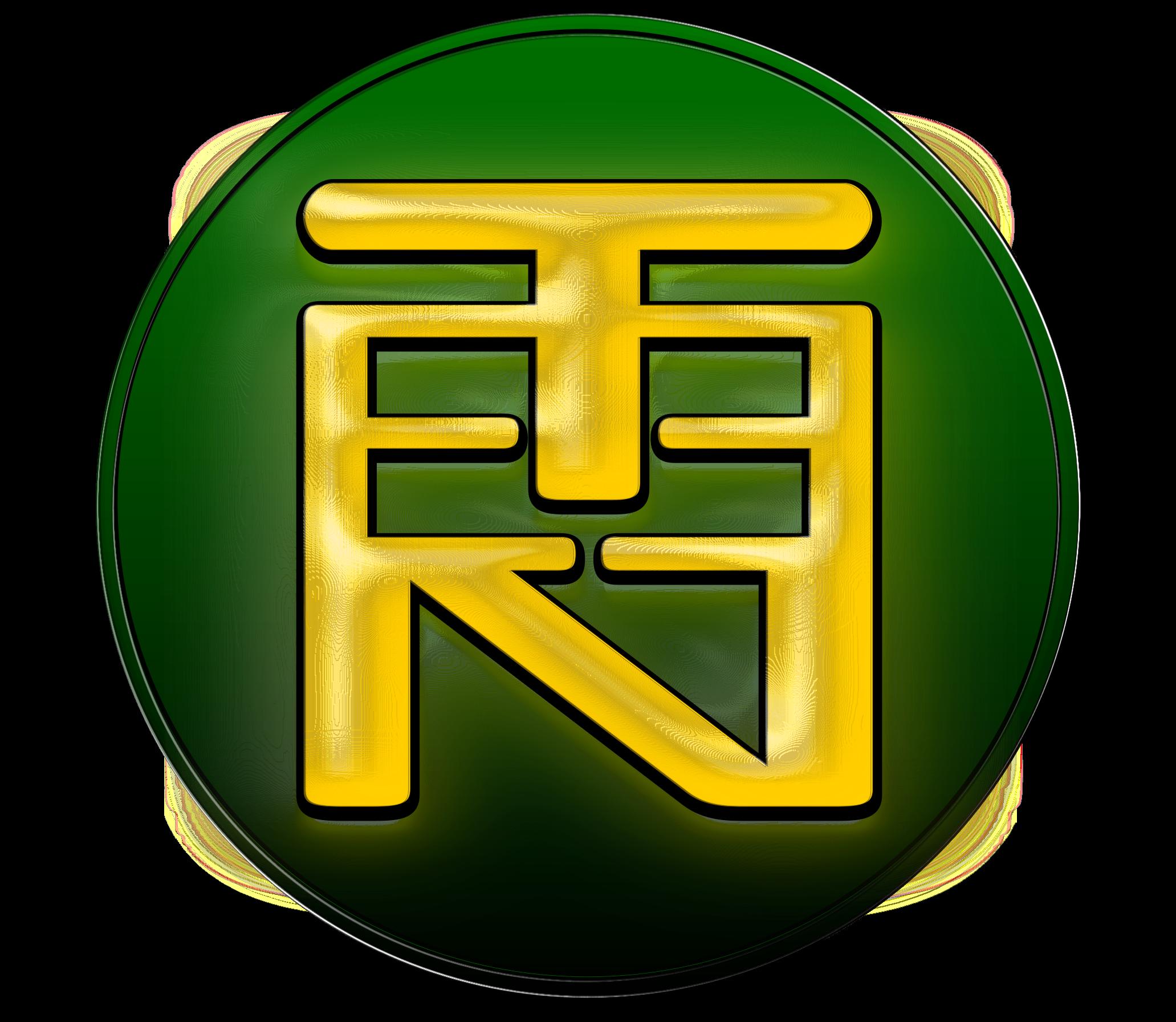 TEEN COIN
